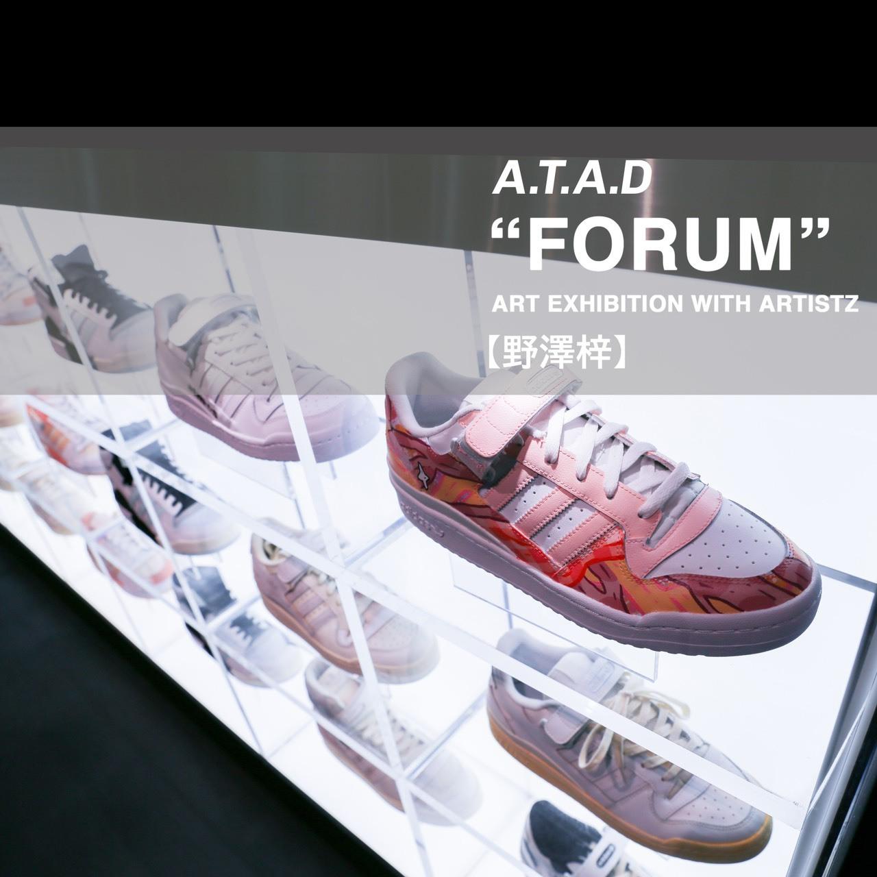 """ART EXHIBITION 野澤梓 """"FORUM展"""" @A.T.A.D"""